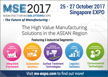 MSE 2017
