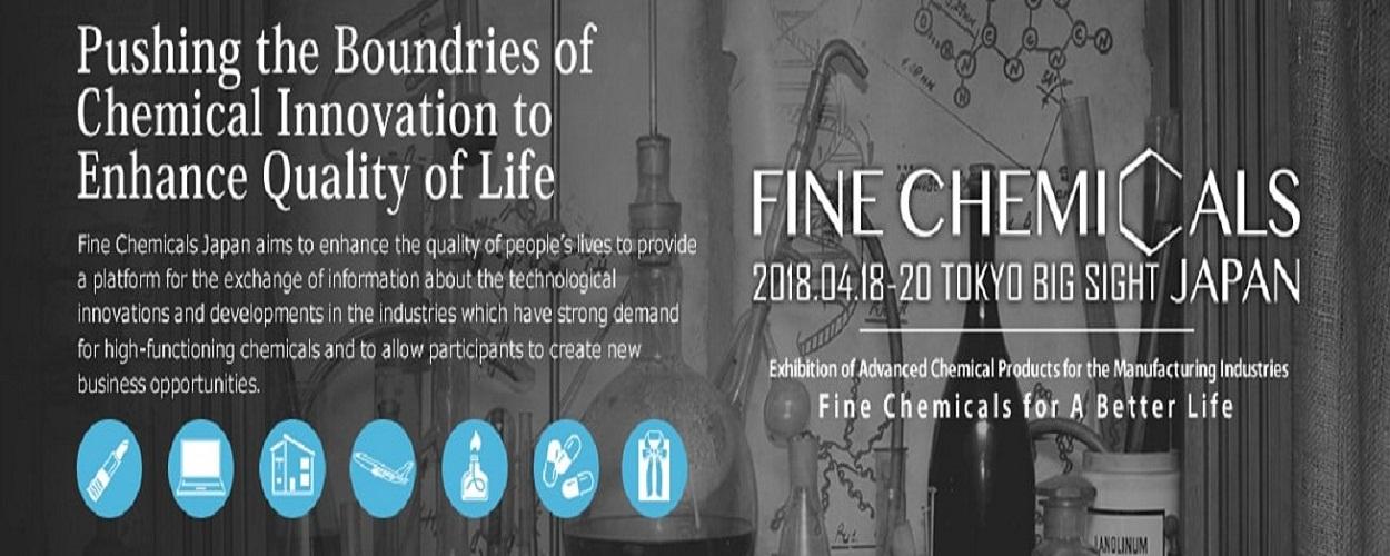 Fine Chemicals Japan 2018